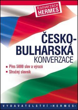 Чешко- български разговорник