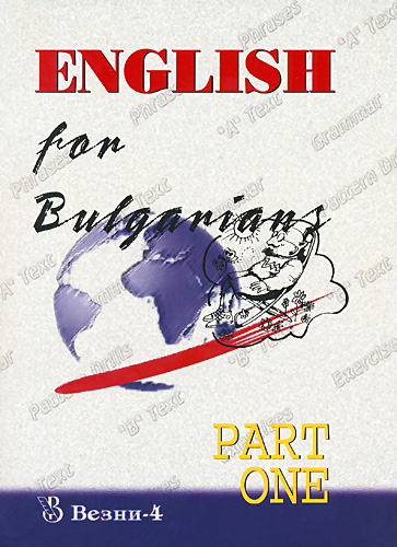 English for Bulgarians - Part one