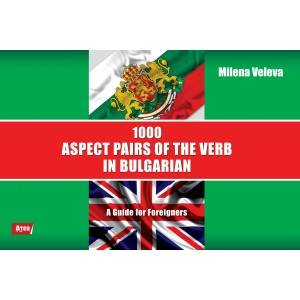 1000 Aspect Pairs of the Verb in Bulgarian. A Guide for Foreigners<br>1000 български глагола