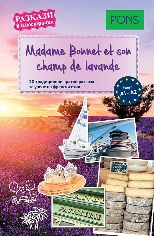 Madame Bonnet et son champ de lavande