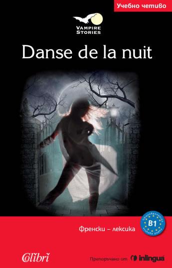 Danse de la nuit.Адаптирана книга на френски език за ниво В1.