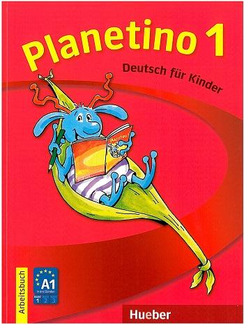 Planetino 1 Arbeitsbuch.Учебна тетрадка по немски език за 2 клас.Ниво А1.