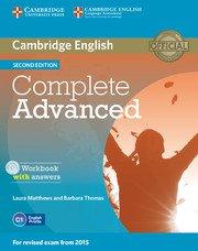 Complete Advanced Second Edition Workbook with ans. + Audio CD- Учебна тетрадка по английски език за сертификатния изпит CAE