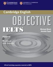 Objective IELTS Advanced Workbook with Answers- Учебна тетрадка за сертификатния изпит IELTS.