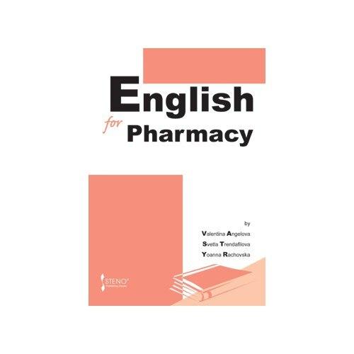 English for Pharmacy