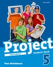 Project 5 Third Edition Student\'s Book. Учебник по английски език за 7 клас.