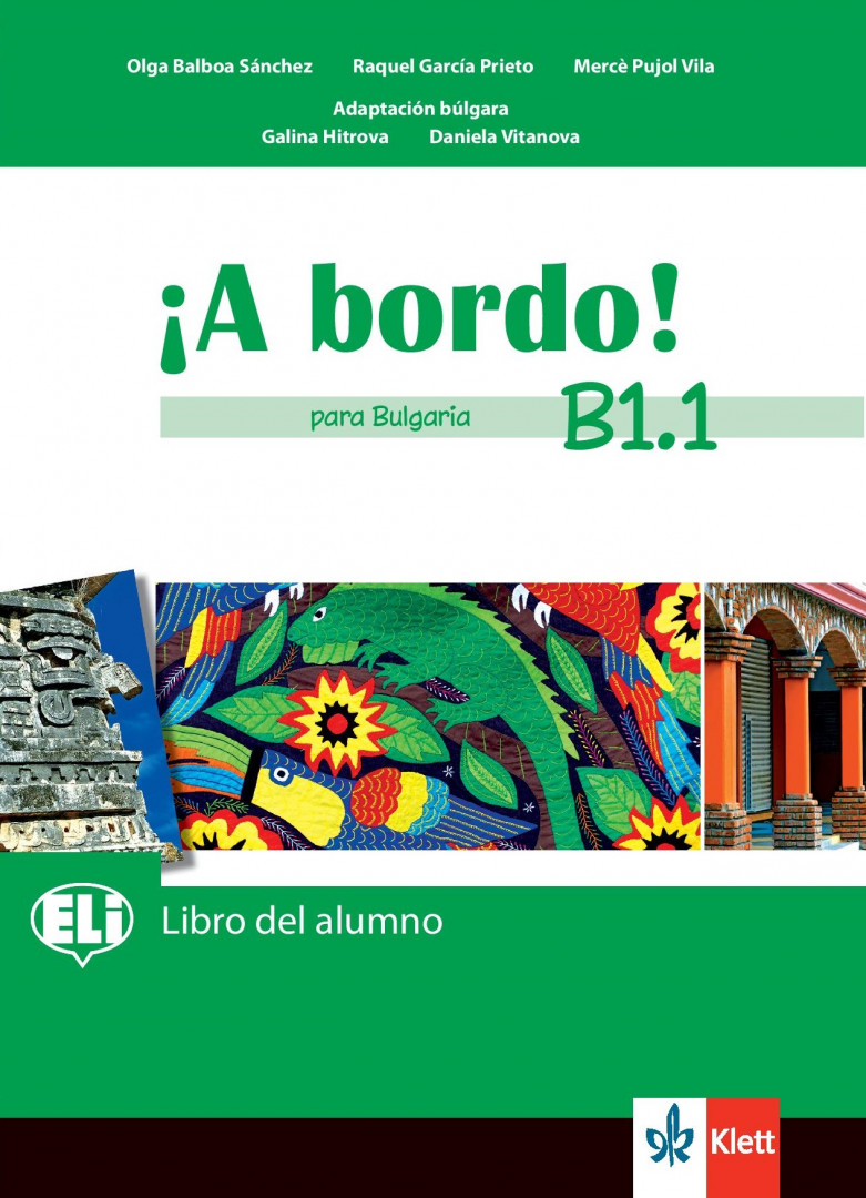 ¡A bordo! para Bulgaria B1.1 Libro del alumno