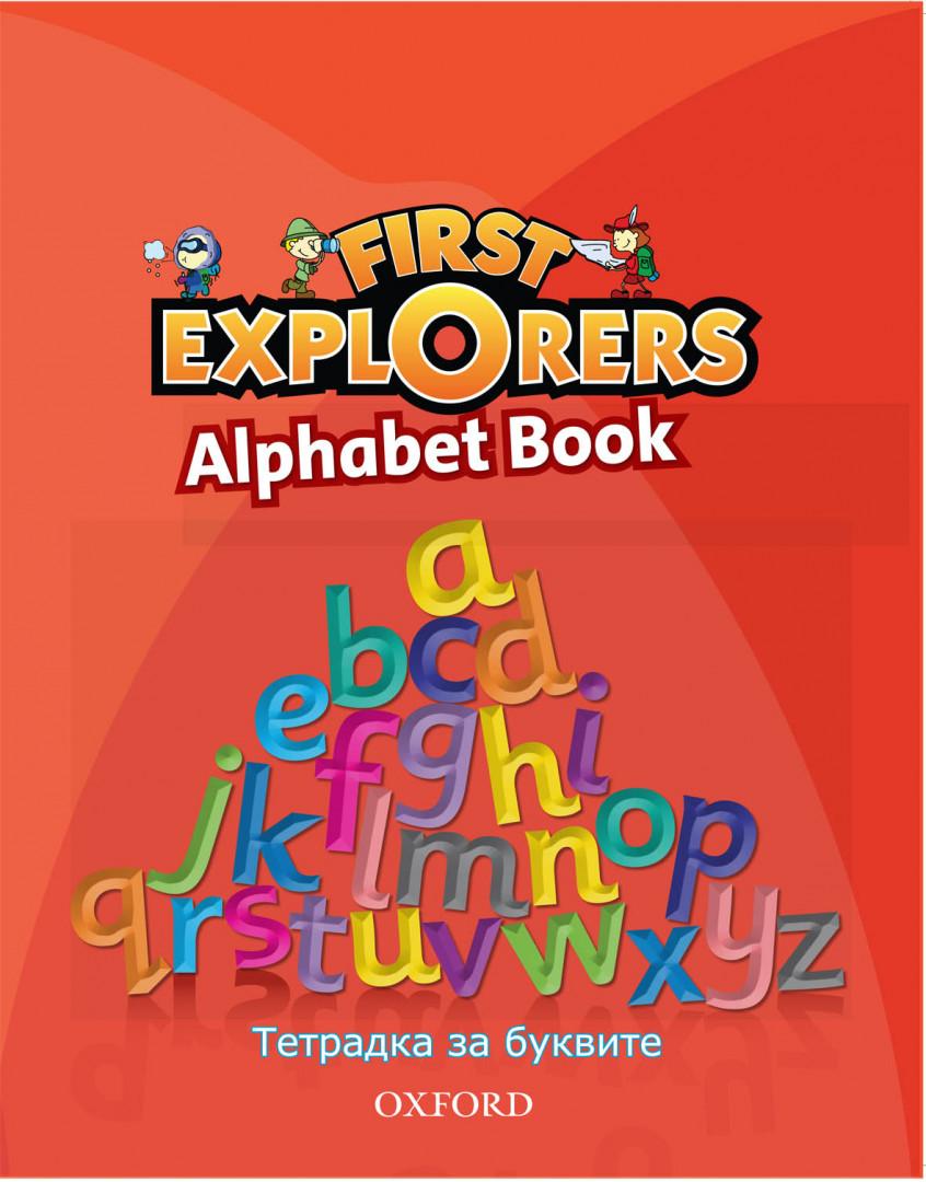 Alphabet Book First Explorers 1