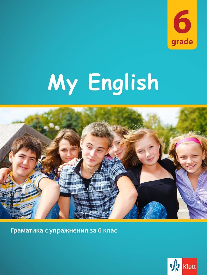 My English Practical Grammar for 6 grade