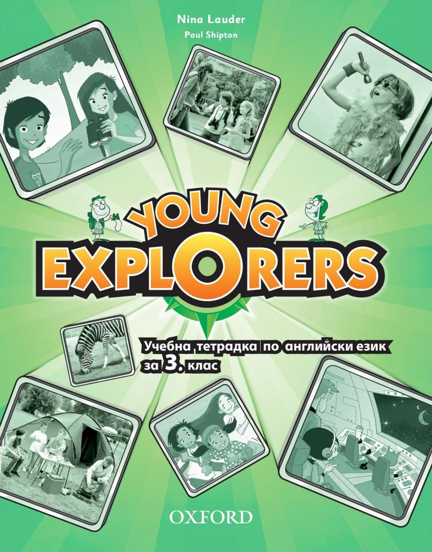 Young Explorers: Level 1: Activity Book (BG).Учебна тетрадка по английски език за 3 клас