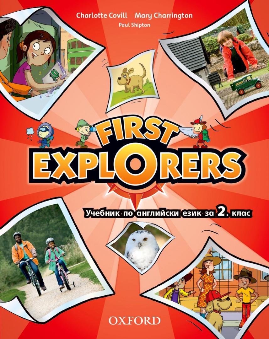 First Explorers Class Book BG Учебник по английски език за 2. клас