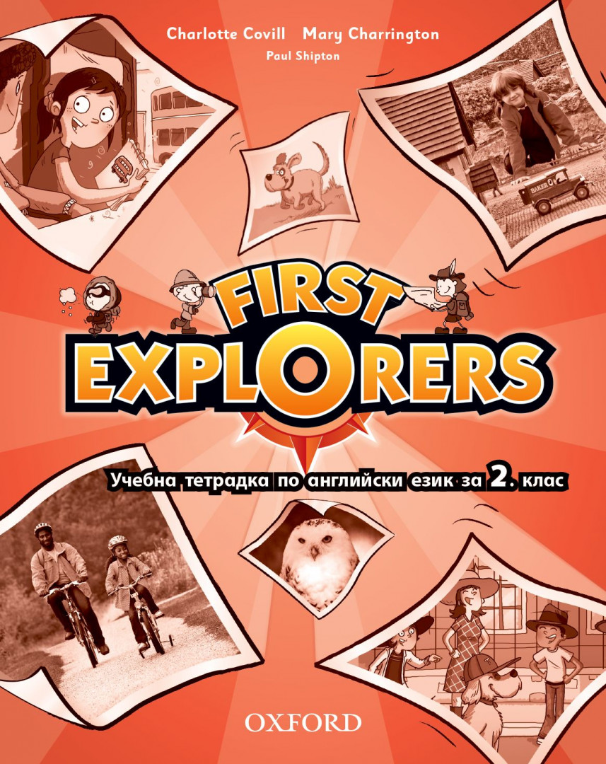 First Explorers Activity Book BG.Тетрадка по английски език за 2