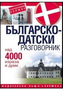 Българско-датски разговорник