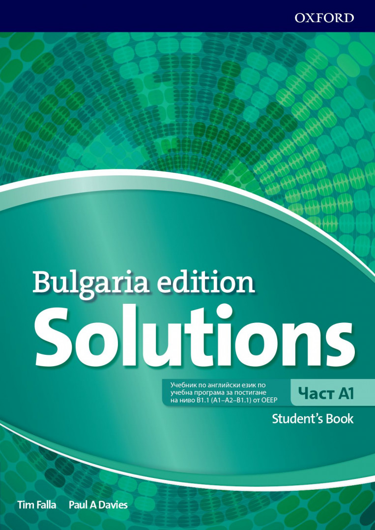 Solutions  Bulgaria Edition Част A1 Student'd Book