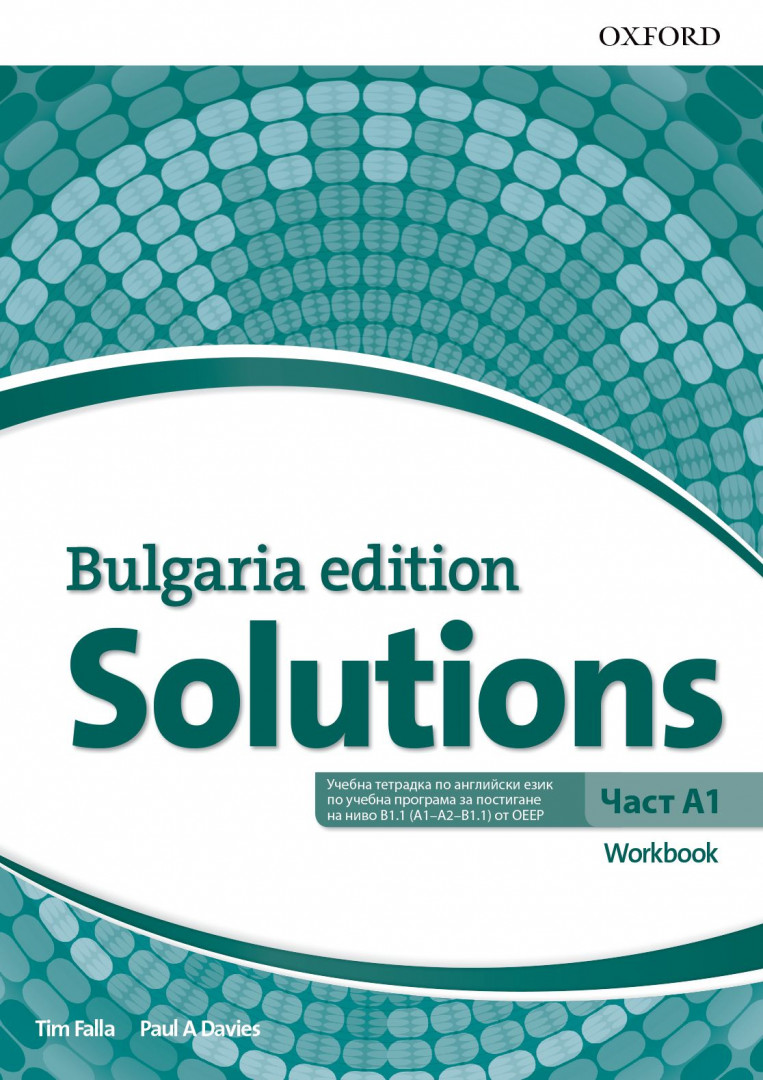 Solutions Bulgaria Edition Част A1 Workbook