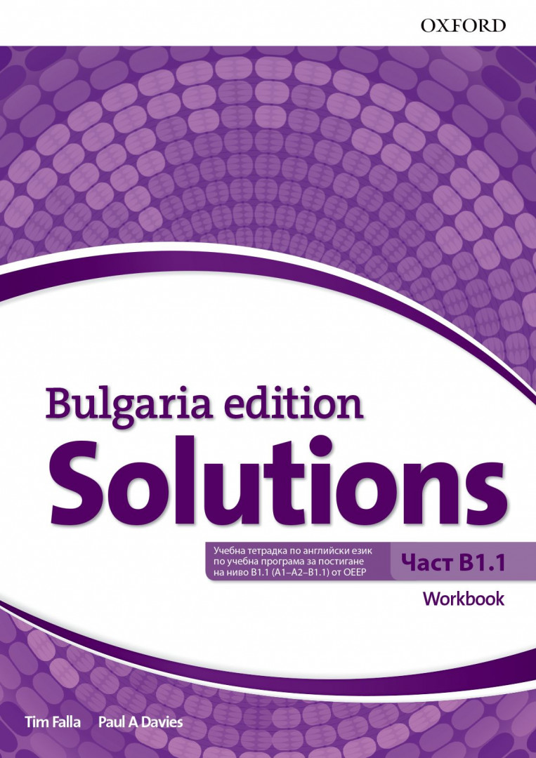 Solutions Bulgaria Edition Част B1.1 Workbook
