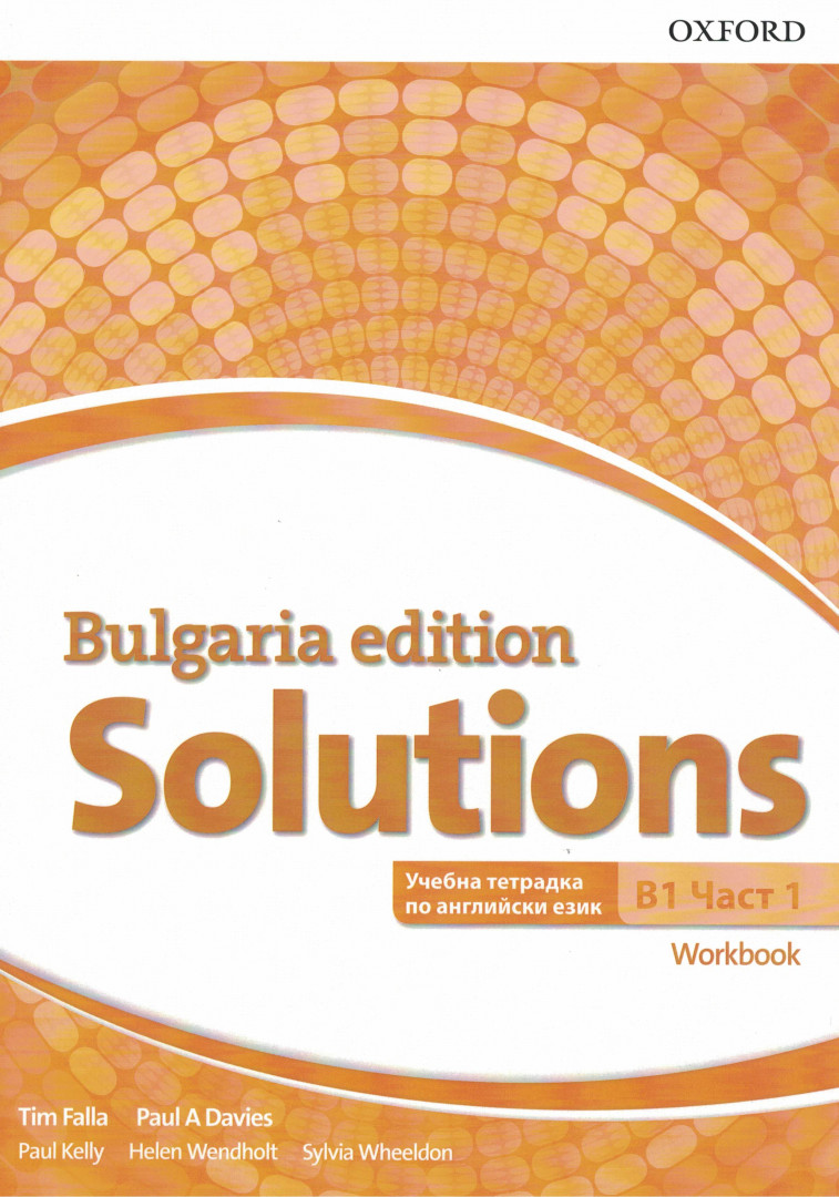 Solutions 3E Bulgaria Edition B1 part 1 Workbook