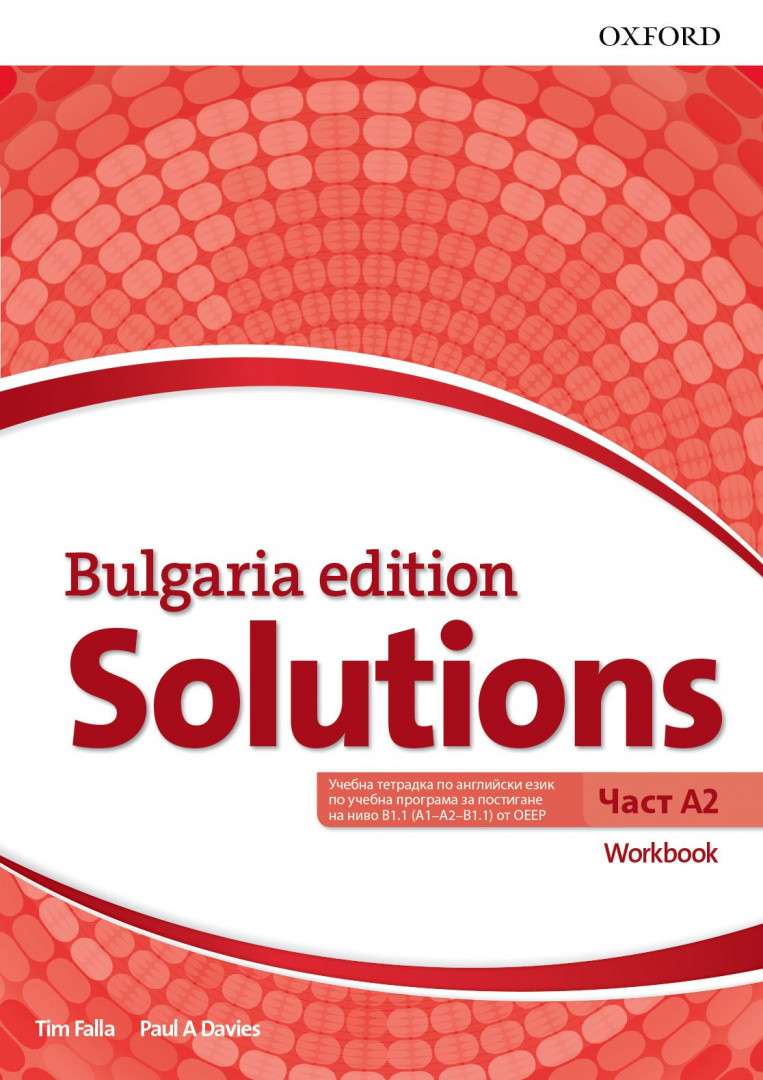 Solutions Bulgaria Edition Част A2 Workbook