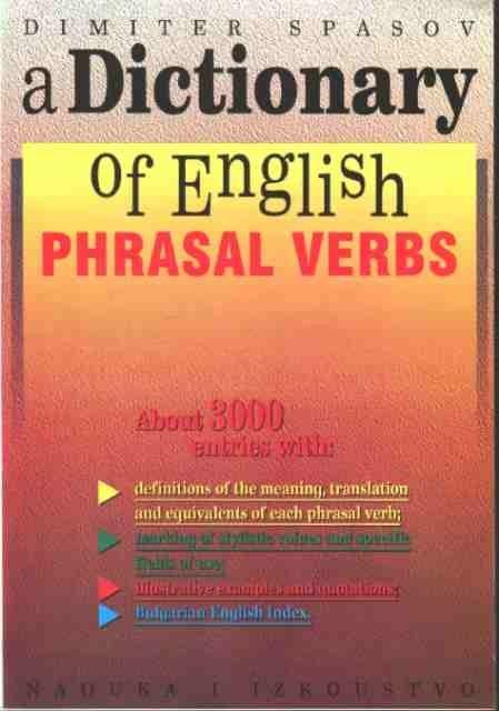 A Dictionary of English Phrasal Verbs- Речник на английски фразиологични глаголи