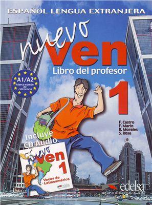 NUEVO VEN 1. LIBRO DEL PROFESOR- Ръководство за учителя + учебник