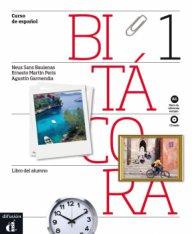 Bitácora Nivel 1 Libro del alumno +CD- Учебник по испански език за ниво А1 + CD