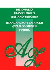 Италианско-български фразеологичен речник. Dizionario Fraseologico Italiano-Bulgaro