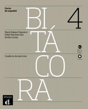Bitácora Nivel 4 Cuaderno de ejercicios +CD- Учебна тетрадка с упражнения за ниво B1.2