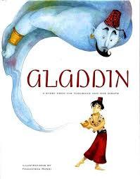 Aladdin - Аладин