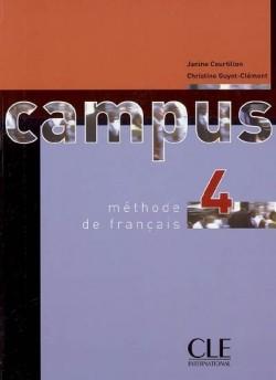 Campus 4 - Livre de l\'élève. Учебник по френски език.