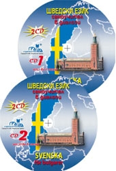 Шведски език - самоучител в диалози - 2 CD