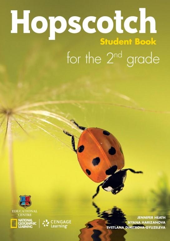 Hopscotch 2 учебник за 2 клас
