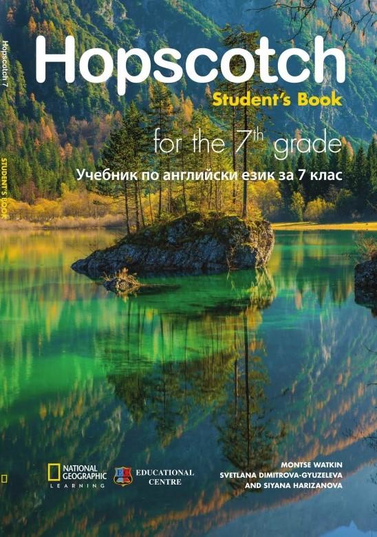 Hopscotch 7 учебник за 7 клас