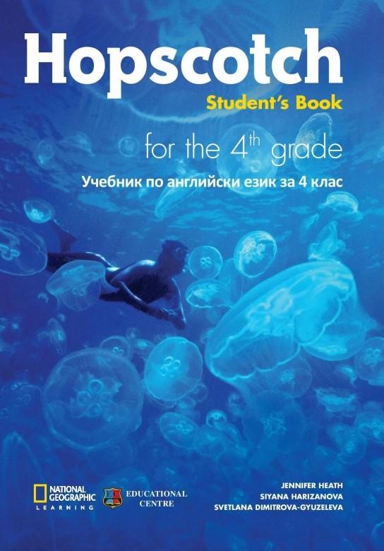 Hopscotch 4 учебник за 4 клас