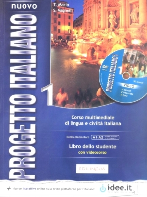 Учебник по италиански език: Nuovo Progetto italiano 1, ниво A1 и A2 + CD