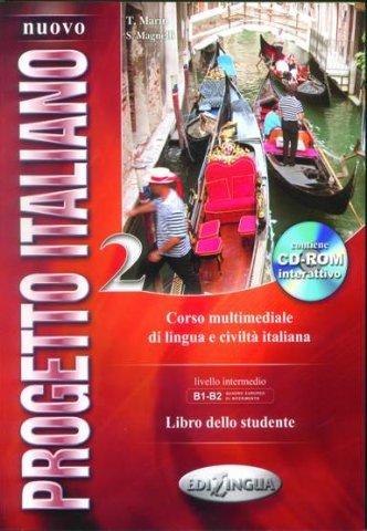Учебник по италиански език: Nuovo Progetto italiano 2, ниво B1 и B2 + CD