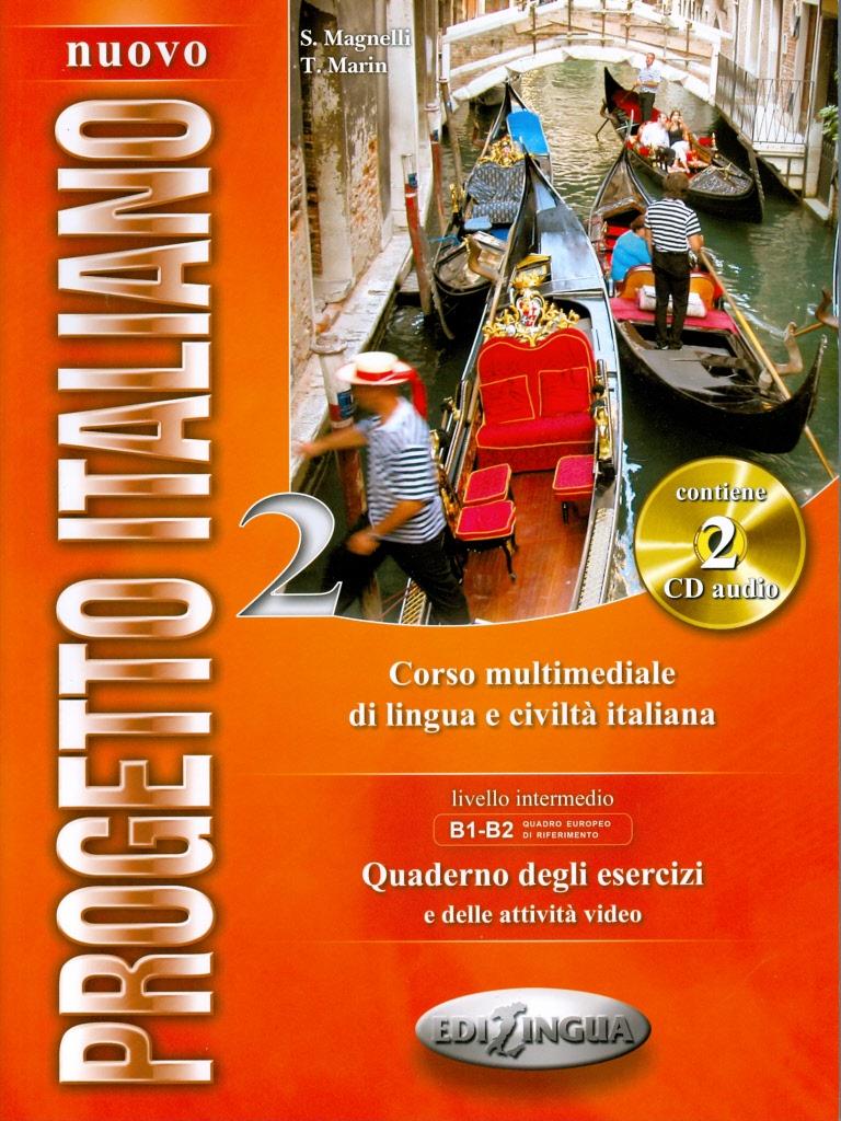 Учебна тетрадка по италиански език: Nuovo Progetto italiano 2, ниво B1 и B2 + CD