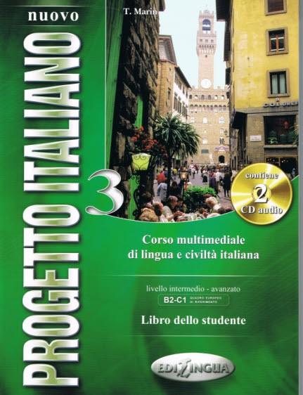 Учебник по италиански език: Nuovo Progetto italiano 3, ниво B2 и C1 + CD