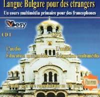 Langue Bulgare pour des etrangers CD