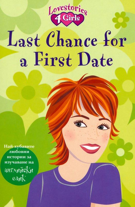 Last Chance for a First Date/Последен шанс за първа среща