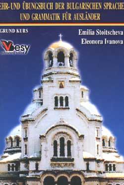 Lehr-und Ubungsbuch der Bulgarischen Sprache