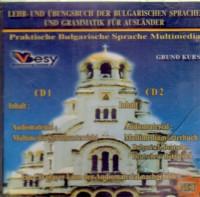 Lehr und ubungsbuch der bulgarischen sprache und grammatik: 2 CD