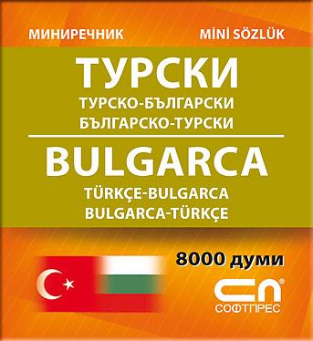 Миниречник - Турско-български/Българско-турски