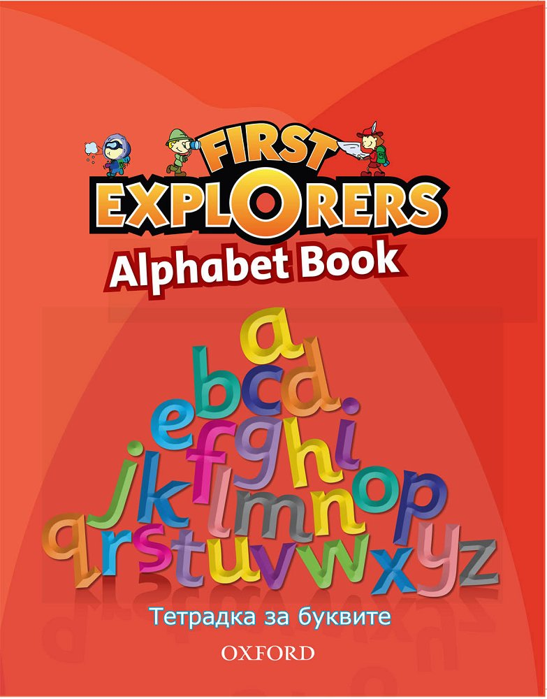 First Explorers Alphabet Book