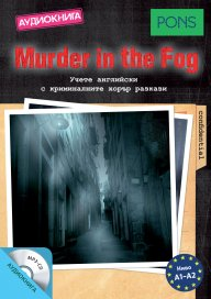 AudioBooks: Murder in the Fog