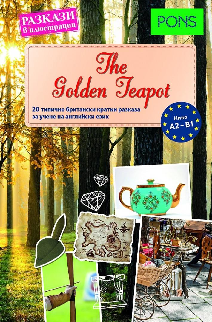 Разкази в илюстрации The Golden Teapot