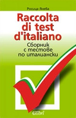RACCOLTA DI TEST D'ITALIANO