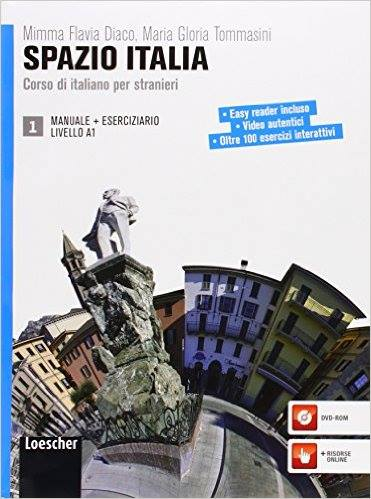 Spazio Italia 1. Manuale +Eserciziario Livello A1.Учебник и учебна тетрадка по италиански език ниво А1.