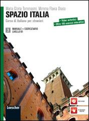 Spazio Italia 3. Manuale +Eserciziario Livello B1.Учебник и учебна тетрадка по италиански език ниво B1.