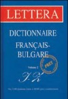 Френско-български речник (PRET) L-Z