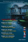 """Мултимедиен курс """"Български език за чужденци"""" DVD"""